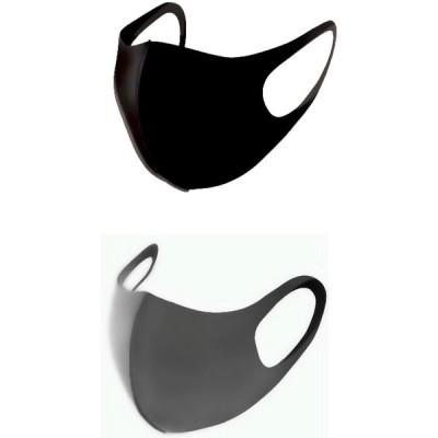 2個セット 洗える マスク フェイスマスク 黒 灰色 ブラック グレー ガード ウィルス予防 インフルエンザ予防 コットン
