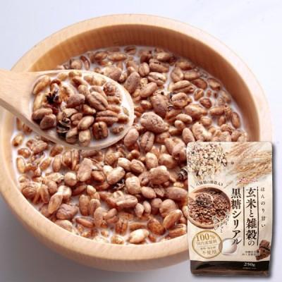 玄米と雑穀の黒糖シリアル