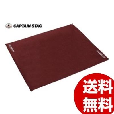 スリーピングマット アウトドア寝具  CAPTAIN STAG エクスギア インフレーティングマット ダブル  UB-3026