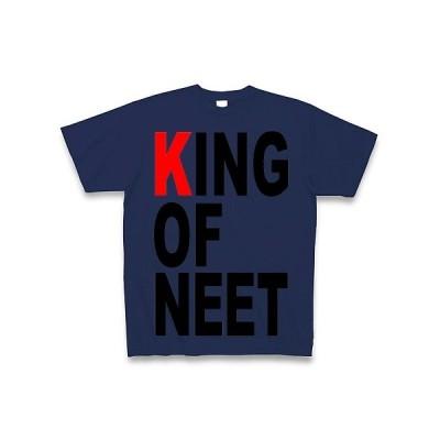 KING OF NEET(黒文字) Tシャツ Pure Color Print(ジャパンブルー)
