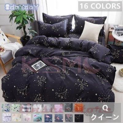 布団カバー 4点セット クイーン 寝具カバー セット シーツセット 枕カバー 洋式和式兼用 ベッド用 洗い替え 大きめ 柔らかい 掛け布団カバー(210x210cm)