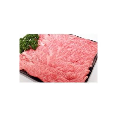美濃加茂市 ふるさと納税 飛騨牛A5等級 肩ロース(500g)すき焼き・焼肉用