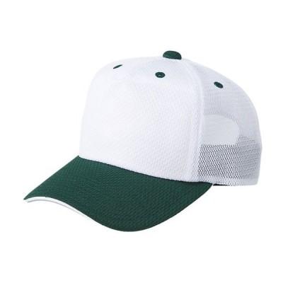 プラクティスキャップ(角丸M型) (ホワイト×D/グリーン) ASICS アシックス (3123A343)