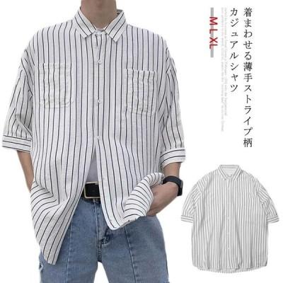 シャツ メンズ カジュアルシャツ ストライプ柄 五分袖 シャツアウター ゆるシャツ ゆったり 着回せる お洒落 カジュアル 重ね着 トップス 春夏物