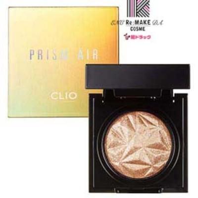 Clio(クリオ) プリズムエアシャドウスパークリング 021ゴールドスパークル【メール便対応商品・5個まで】【代金引換・日時指定不可】