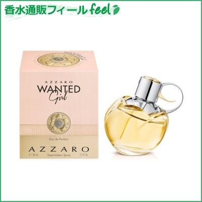 送料無料 アザロ AZZARO ウォンテッド ガール EDP SP 80ml AZZARO 香水 レディース フレグランス