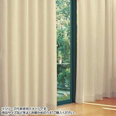 ※受注生産 防炎遮光1級カーテン ベージュ 約幅200×丈150cm 1枚