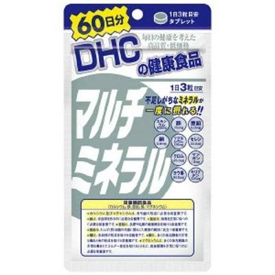 DHC マルチミネラル60日分 180粒 (送料無料メール便) 600