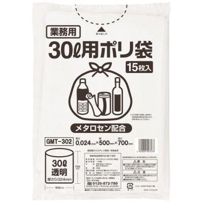 伊藤忠リーテイルリンク ゴミ袋(メタロセン配合)透明30L GMT-302 1パック(15枚入)