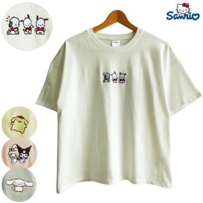 送料無料 Tシャツ サンリオ ポチャッコ シナモロール クロミ ポムポムプリン マイメロ 刺繍 ビッグサイズ ワンポイント ピンク イエロー ブルー