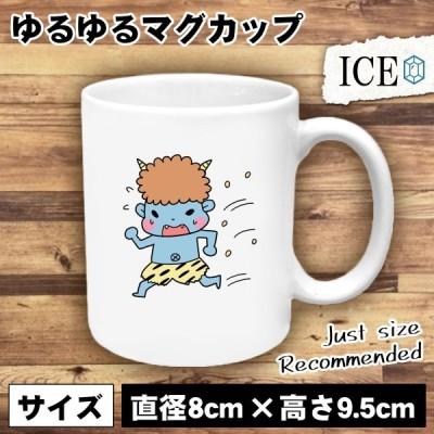青鬼 おもしろ マグカップ コップ 陶器 可愛い かわいい 白 シンプル かわいい カッコイイ シュール 面白い ジョーク ゆるい プレゼント プレゼント ギフト
