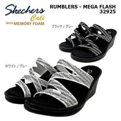 スケッチャーズ ランブラーズ メガ フラッシュ ウェッジソール サンダル 靴 レディース 32925