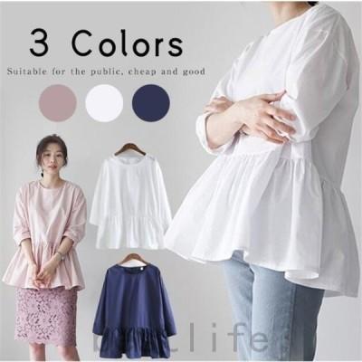 で!韓国ファッションブラウストップスゆったりおしゃれ可愛いカジュアル無地全3色