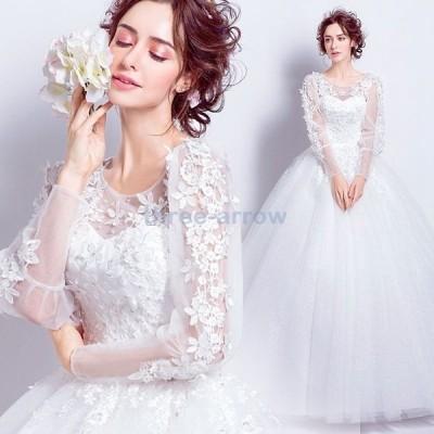 ウエディングドレス プリンセスドレス レディース 長袖 ブライダルドレス 上品な オシャレ 花嫁ドレス ロングドレス 素敵な 写真撮影 ドレス 演奏会ドレス