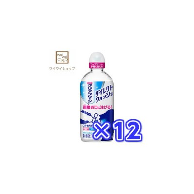 【送料無料(※一部地域を除く)】クリアクリーン ダイレクトウォッシュ スプラッシュミント 380mlX12本 花王 薬用洗口液