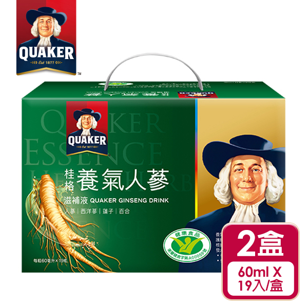 桂格養氣人蔘盒裝(19瓶入)*團購*2入