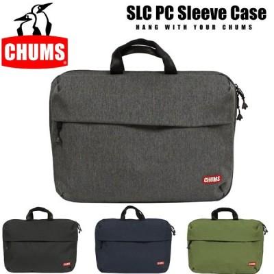 CHUMS チャムス SLCパソコンスリーブケース PCケース ビジネスバッグ SLC PC Sleeve Case CH602955 CH60-2955 送料無料