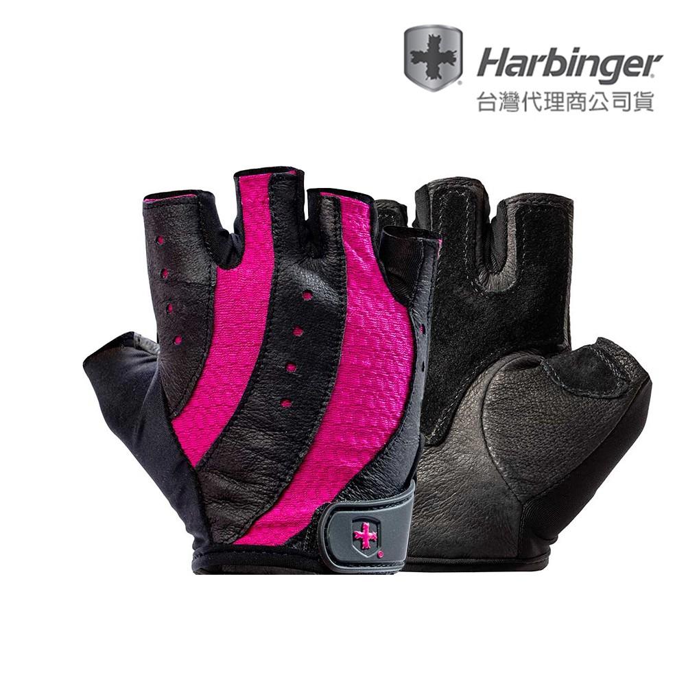 HARBINGER 女重訓/健身用專業護腕手套 半指手套 Pro Women Gloves 149 贈鑰匙圈