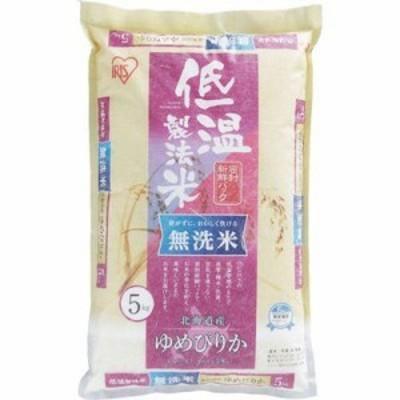 【送料無料】4967576149808 低温製法米無洗米 北海道産ゆめぴりか