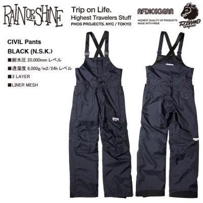 ★RAIN or SHINE★ CIVIL PANT Black N.S.K. / Powered by AFD & T.J