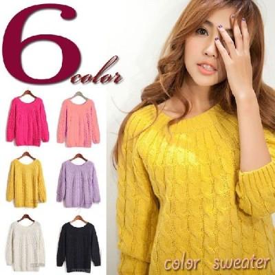 6カラーニットセーター