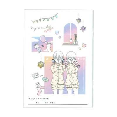 B5連絡ノート たて書き STYLE GIRL柄 100762 [M便 1/5]