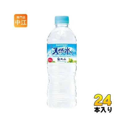 サントリー 天然水 550ml ペットボトル 24本入