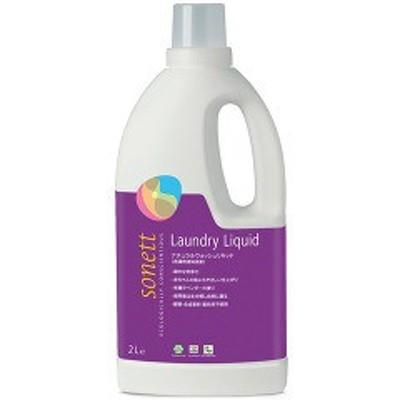 ソネット ナチュラルウォッシュリキッド SNN5410(2L)[洗濯洗剤(液体)]