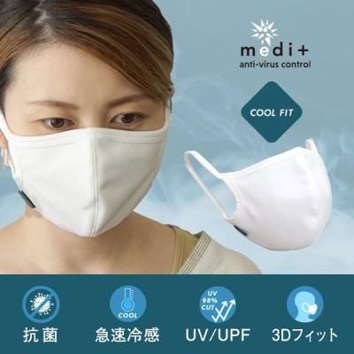 セール 30%OFF IDOG&ICAT medi+ 抗菌・抗ウイルスマスク クールフィット 1枚入り メール便OK