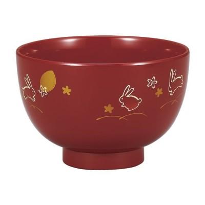 食器 おしゃれ  ( 汁椀 朱 夢うさぎ )  家庭用 電子レンジ対応 家庭用 食洗機対応 スタッキング可能 軽くて割れにくい 素手で触っても熱くなりにくい 日本製