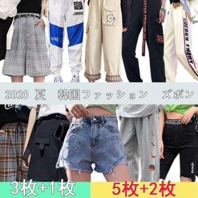 ❤ 2枚送料無料 3枚購入時の1枚おまけ 5枚+2枚❤ 夏  韓国ファッション 高品質 薄手5分/7分/9分 ズボン/ パンツ/パンツ レディース/ 限定特価/SALE~