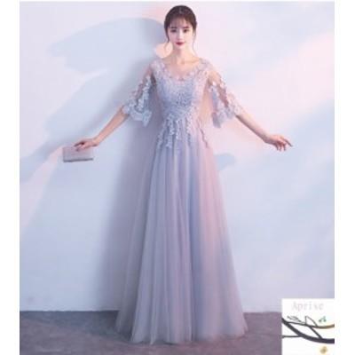 ロングドレス 演奏会 パーティードレス お呼ばれ 袖あり 花嫁 ロング ドレス 結婚式 パーティドレス ドレス ウェディングドレス ピアノ