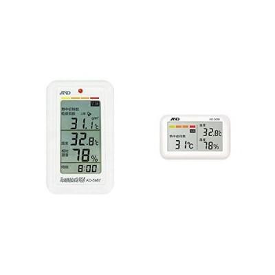 A&D みはりん坊ダブル AD-5687 & 携帯型 熱中症計 みはりん坊ジュニア AD-5690セット買い