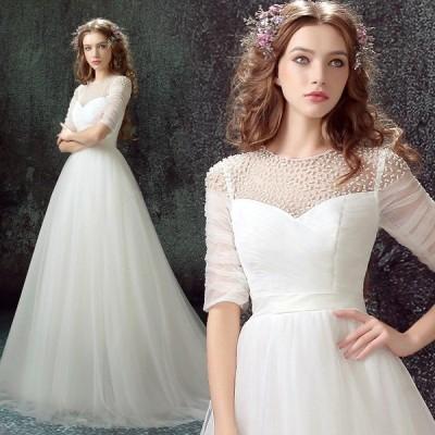 ウェディングドレス 半袖 aラインドレス 安い ウエディングドレス 二次会 花嫁 パーティードレス 披露宴 ブライダル 結婚式 ロングドレス 演奏会 シンプルドレス