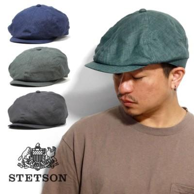 ハンチング ブランド STETSON アメリカ ハードマンズリネン 素材 麻 8パネルキャスケット 日本製 紳士 紺 ネイビー オリーブ チャコールグレー 父の日