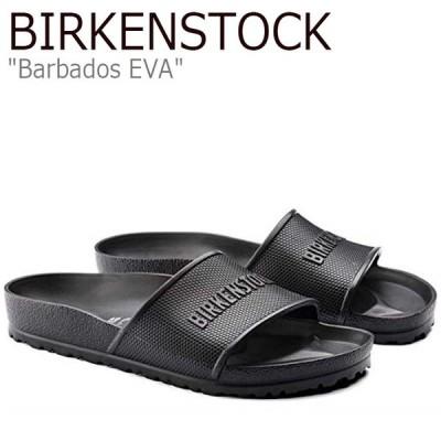 ビルケンシュトック サンダル BIRKENSTOCK メンズ レディース Barbados EVA バルバドス エヴァ BLACK ブラック FLBKAS2U23 1015398 シューズ