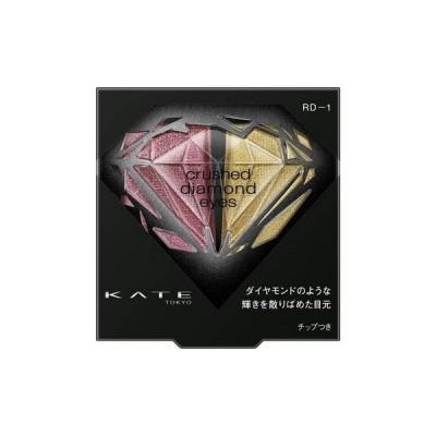 《カネボウ》 KATE ケイト クラッシュダイヤモンドアイズ RD-1 レッドゴールド 2.2g
