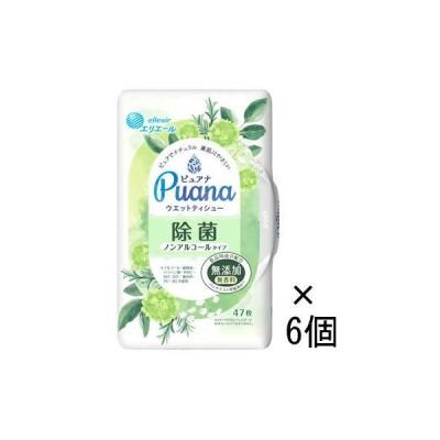 エリエール Puana(ピュアナ) ウエットティシュー 除菌 ノンアルコール 無添加 無香料 本体 47枚×6個