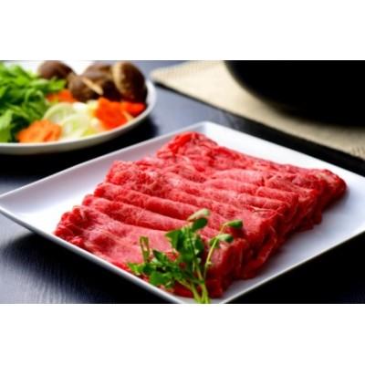 能登牛 モモ肉(しゃぶしゃぶ・すき焼き用)500g