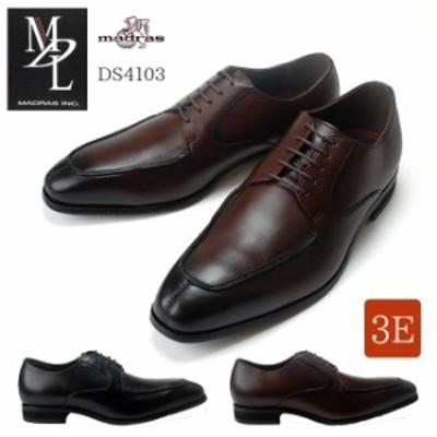 エムディエル DS4103 メンズビジネスシューズ 外羽根 ユーチップ 本革 3E MDL マドラス madras 紳士靴 (1707)(E) メンズファッション