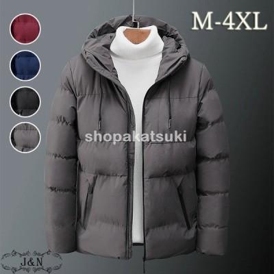 ダウンジャケット メンズ 中綿ジャケット 冬 アウター フード付き 暖かい 軽い おしゃれ 無地 防風コート 防寒着 ジャケット ブルゾン ダウンコート
