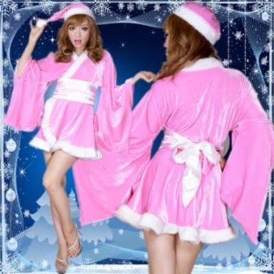 サンタ サンタコスプレ 衣装 コスチューム 衣装 コスプレ サンタドレス 着物ドレス 売れ筋 着物サンタミニドレス
