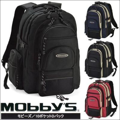 リュック 大容量 おしゃれ 旅行カバン 黒 ポケット多い いっぱい たくさん 10ポケット 多機能  メンズ レディース バックパック アウトドア 軽い 軽量 通勤 通学