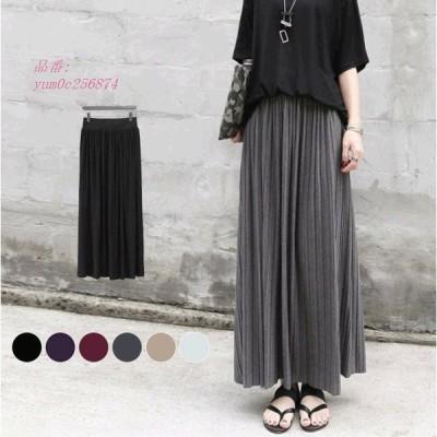 メール便で!スカート ボプリーツスカート ロングスカート 美脚 ウエストゴム韓国ファッション 5色 大人可愛い 無地 スカート