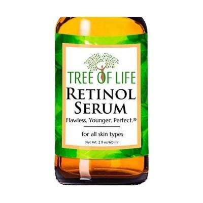 レチノールセラム 美容液 60ml しわ ナチュラル オーガニック 保湿 もっちり 肌をなめらかにする
