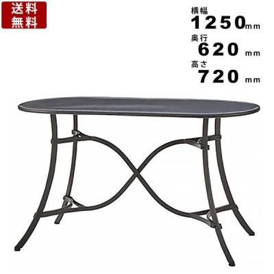 テーブル ELS-215 アンクル オーバルダイニングテーブル 机 つくえ 食卓 リビング カフェテーブル スチール製 アンティーク風 楕円型 お洒落