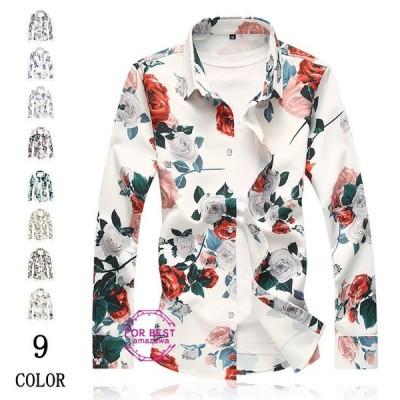 カジュアルシャツ メンズ 長袖 花柄シャツ ストレッチ 長袖シャツ 総柄 アロハシャツ 大きいサイズ 秋冬