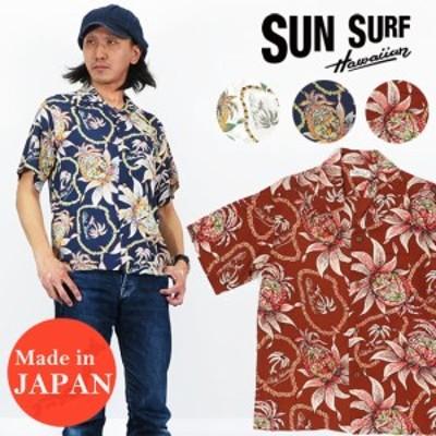 SUNSURF サンサーフ ハワイアンシャツ DREAMS AND PINEAPPLE 半袖 アロハシャツ ss37774