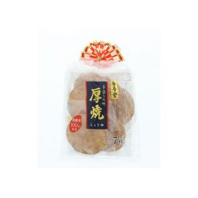 【お取り寄せ】金吾堂製菓/厚焼しょうゆ