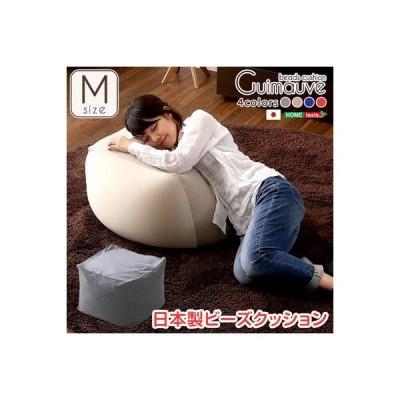 SH-07-GMV-M-B キューブ型ビーズクッション・日本製(Mサイズ)カバーがお家で洗えます Guimauve-ギモーブ- (ブルー)